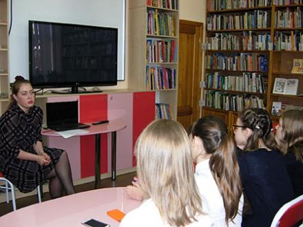 лекция дети