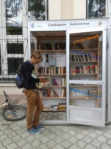 Свободная библиотека будка