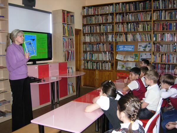 Дети лекция