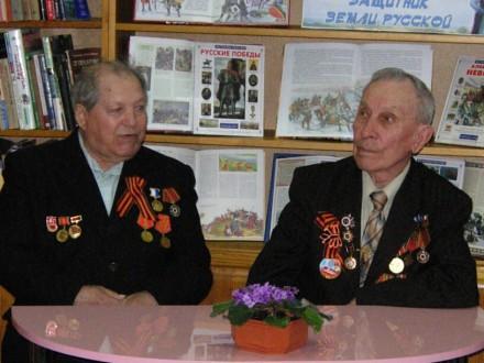 Ветераны