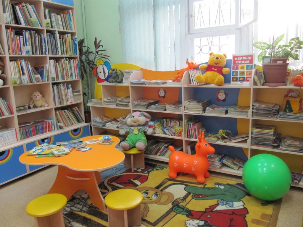 В отделе обслуживания читателей до 10 лет