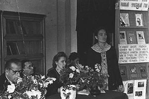 1958 год. В центре директор Н.Г. Яковлева, слева писатель Кунгуров Г.Ф.