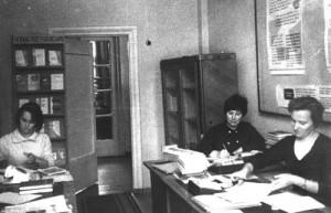 1971 год. Методисты за работой