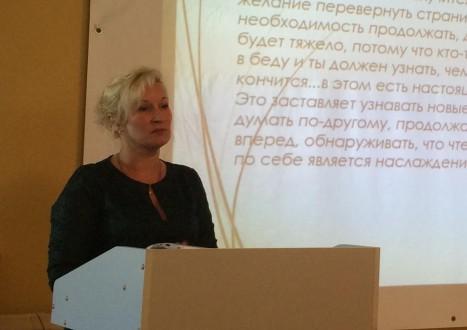 Выступление Богомоловой В.В. на семинаре