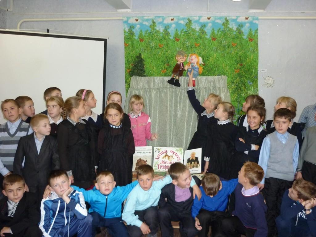 Дети театр куклы