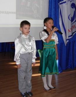 Дети выступление
