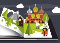 Более 100 книг о России