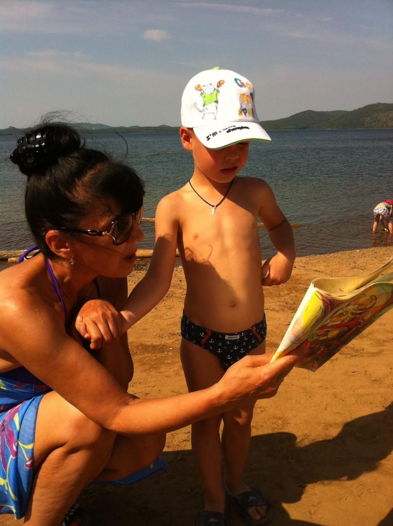 Чтения на Ангаре Усть-Илимск