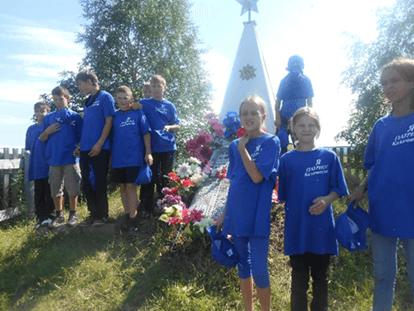 Казачинско-Ленский По местам солдатской славы
