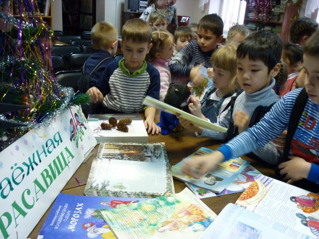 Новый год дети книги куклы