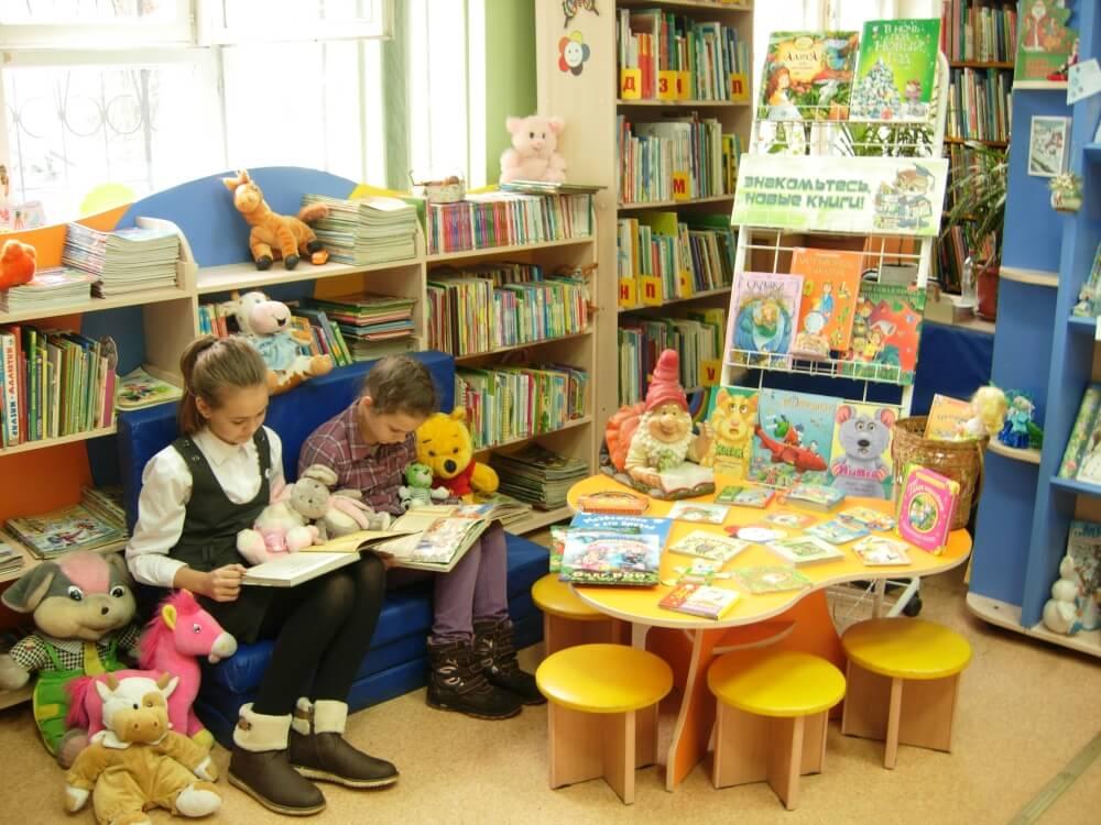 знакомьтесь областной санаторный детский дом