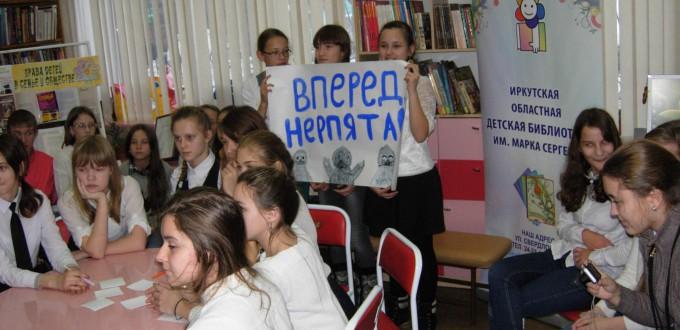 скайп-викторина турнир школники Иркутск дети