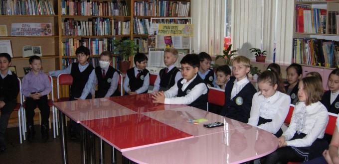 дети День Конституции