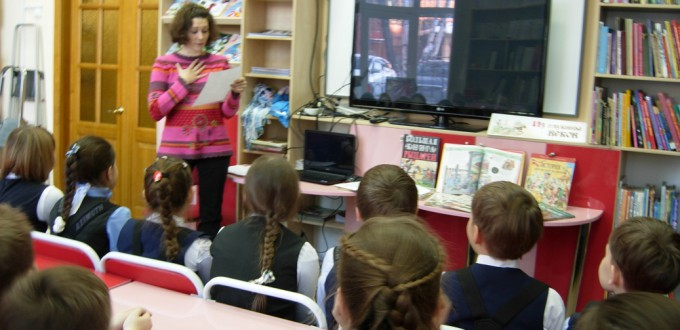 Писатель Светлана Михеева дети встреча