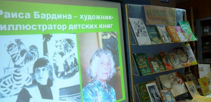 выставка раисы бардиной