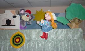 писатель Светлана Волкова дети книги библиотека Марка Сергеева куклы кулольный театр представление