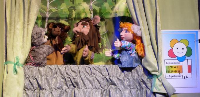VII Областного фестиваля любительских театров кукол «Петрушкины каникулы»