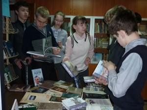 мероприятие по Валентину Распутину книги
