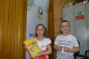 Библиосумерки 2016 Иркутская областная детская библиотека им. Марка Сергеева