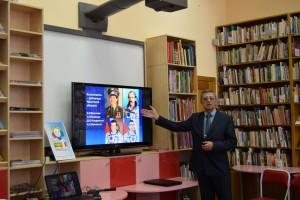 Сергей Язев Иркутская областная детская библиотека им. Марка Сергеева