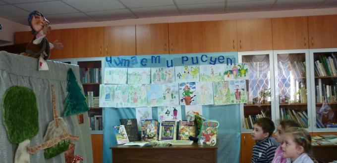 Иркутская Неделя детской книги