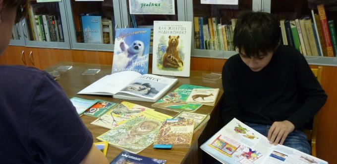 Иркутская областная детская библиотека им. Марка Сергеева книги выставка
