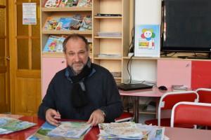 Иркутская областная детская библиотека имени Марка Сергеева Сергей Элоян художник