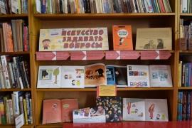 Иркутская областная библиотека имени Марка Сергеева книги