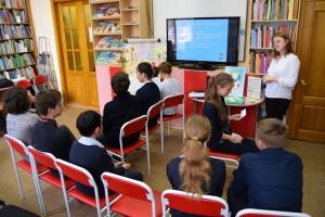 Иркутская областная детская библиотека имени Марка Сергеева школьники