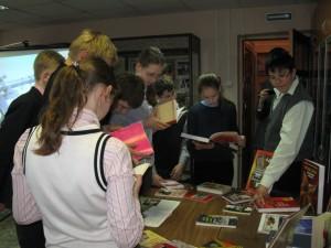 Библиотека выставка книги