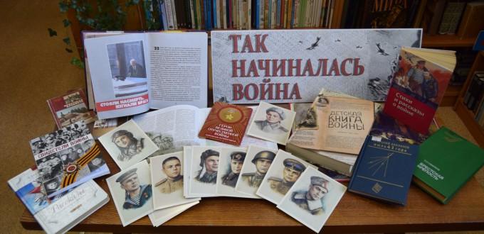 Иркутская областная детская библиотека имени Марка Сергеева дети школьники мероприятие выставка книги книжный