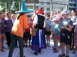 Иркутская областная детская библиотека имени Марка Сергеева День защиты детей