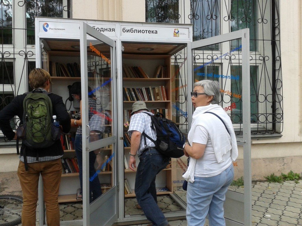 Иркутская областная детская библиотека имени Марка Сергеева сободная библиотека будка книги туристы Иркутск Свердлова