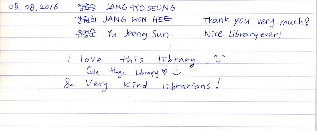 Иркутская областная детская библиотека имени Марка Сергеева отзыв корейцы по-корейски по-английски туристы