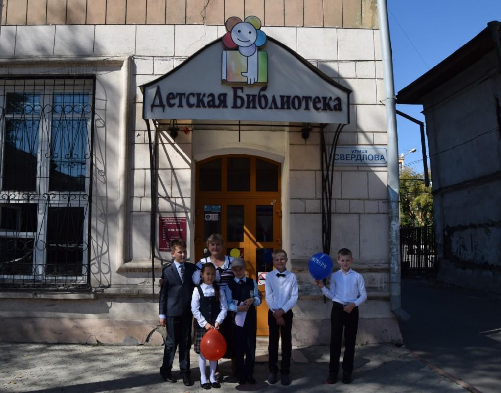 Иркутская областная детская библиотека имени Марка Сергеева сободная библиотека книги Иркутск Свердлова День знаний 1 сентября