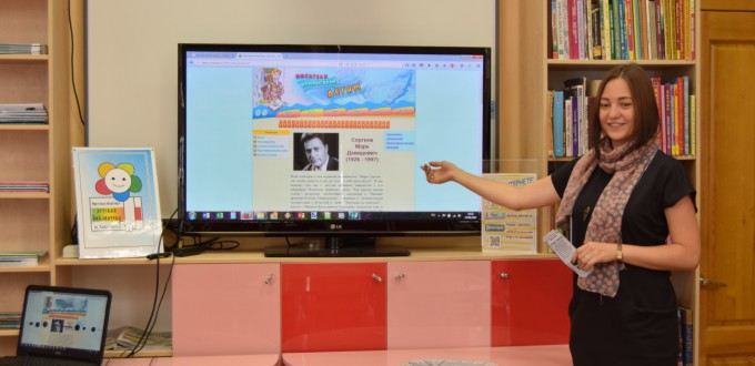Иркутская областная детская библиотека имени Марка Сергеева книги выставка поделки природный материал детские дети
