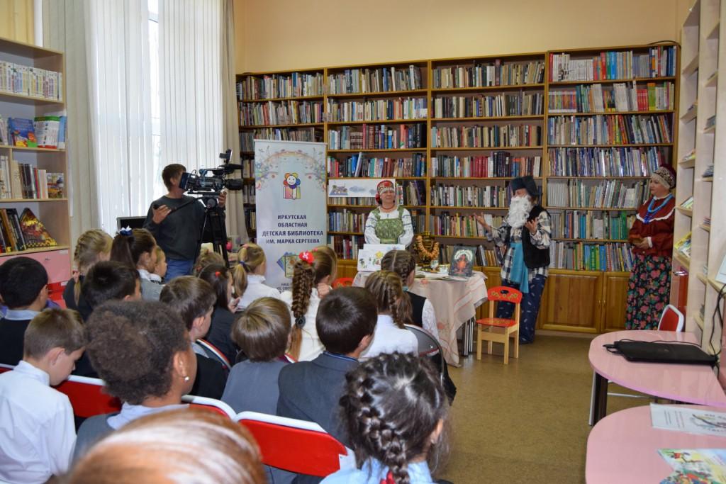Иркутская областная детская библиотека имени Марка Сергеева книги Иркутск дети школьники встречи мероприятия Радуга дружбы