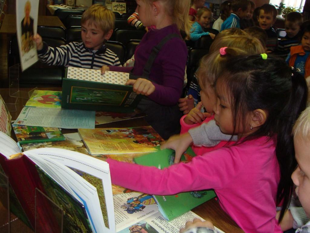Иркутская областная детская библиотека имени Марка Сергеева книги Иркутск дети школьники дошкольники встречи мероприятия