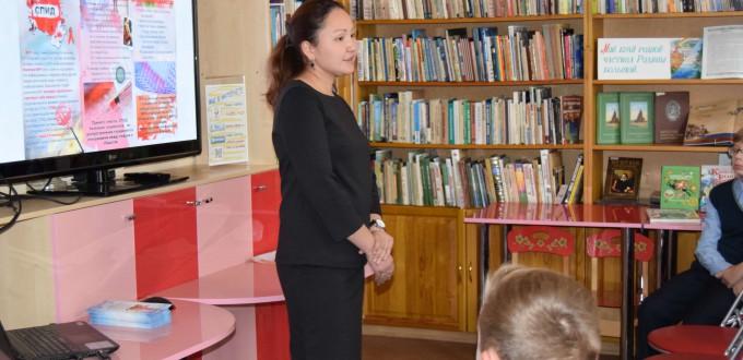 Иркутская областная детская библиотека имени Марка Сергеева книги Иркутск дети школьники встречи мероприятия СПИД ВИЧ