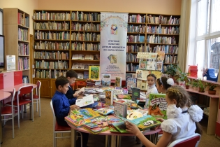 Библиотека дети книги
