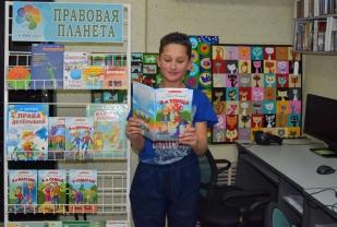 Иркутская областная детская библиотека имени Марка Сергеева читатели дети школьники книги