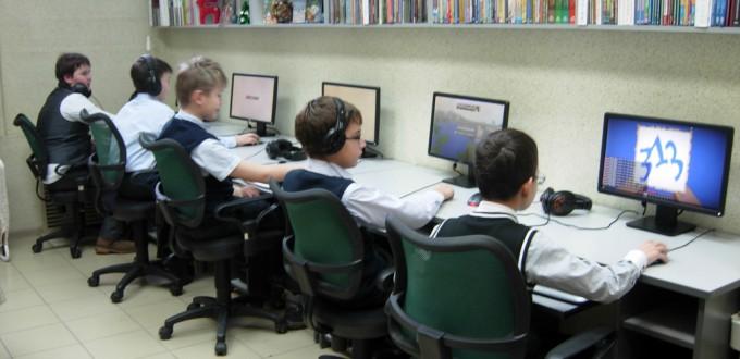 Мркутская областная детская библиотека имени Марка Сергеева читатели дети школьники книги