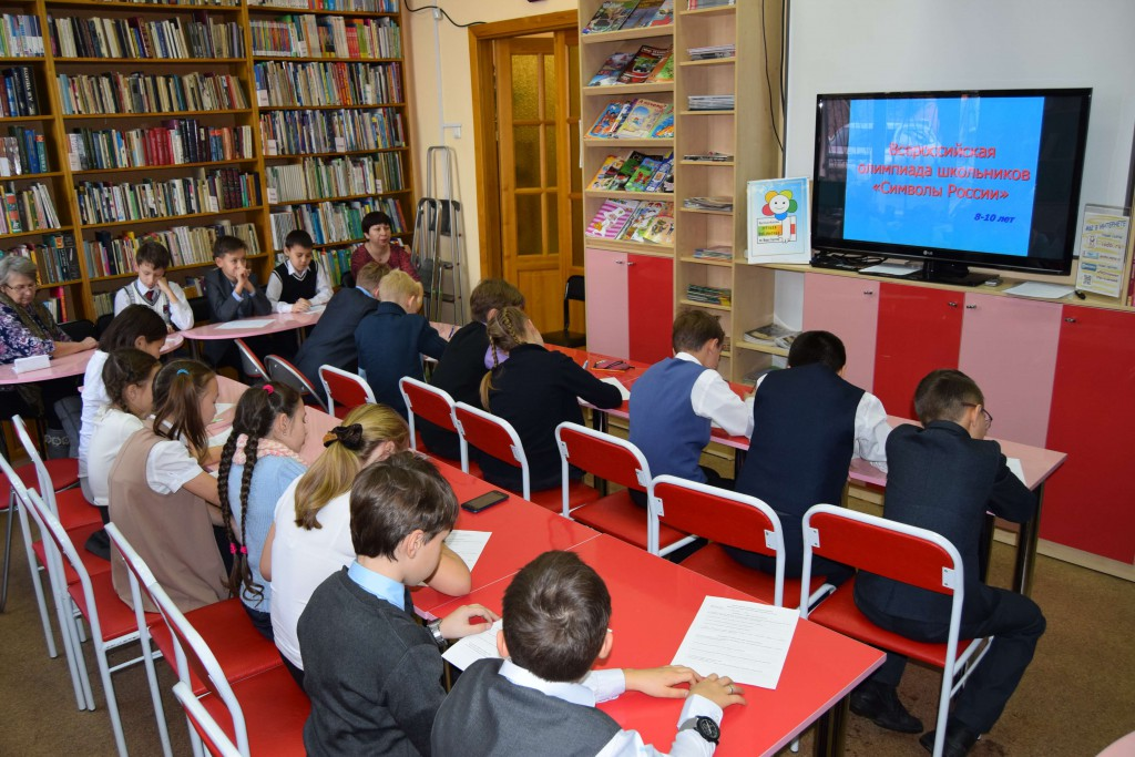 Дети Иркутская областная детская библиотека имени Марка Сергеева читатели школьники книги