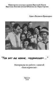 baza-kurnosyh