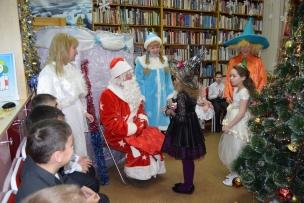 Новый год Иркутская областная детская библиотека имени Марка Сергеева
