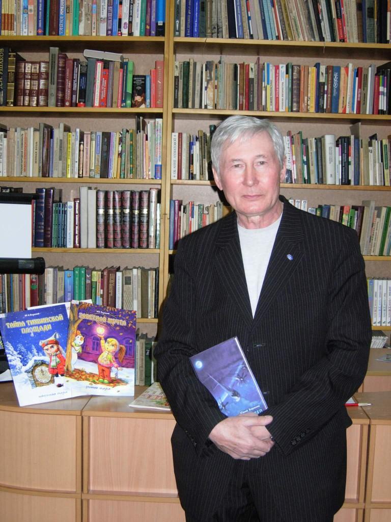 Юрий Иванович Баранов
