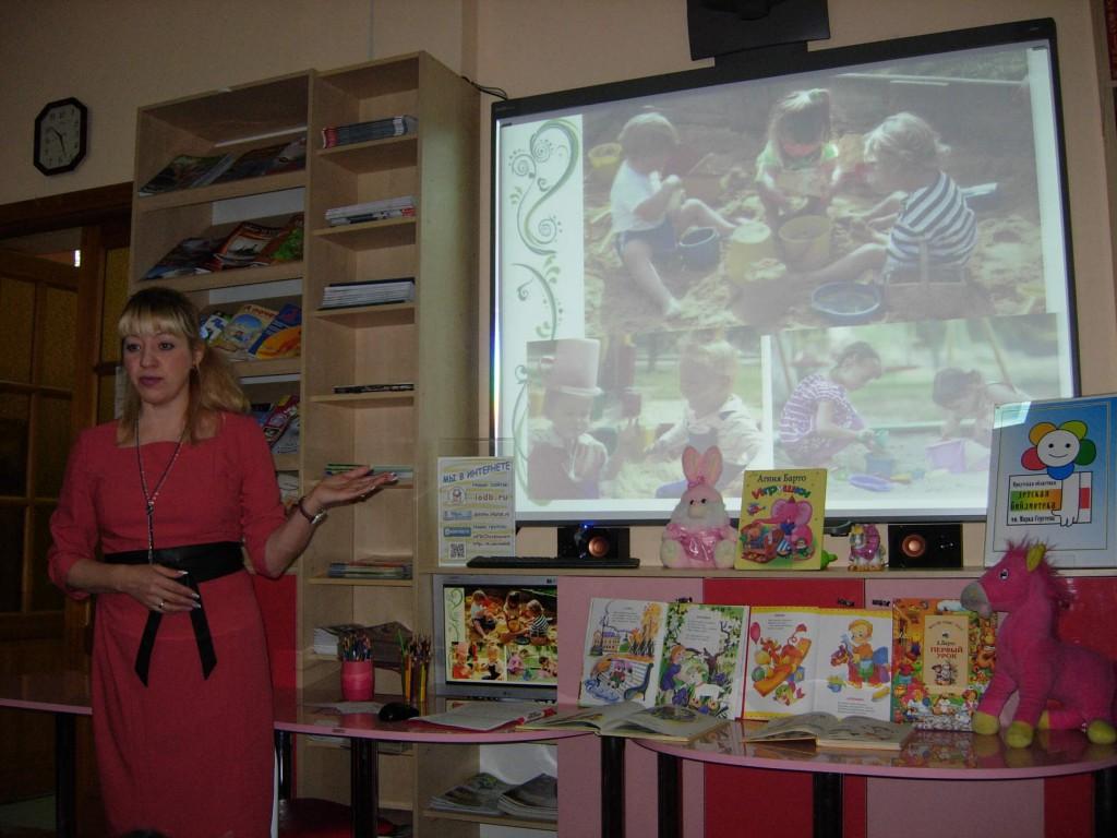 Дети Иркутская областная детская библиотека имени Марка Сергеева