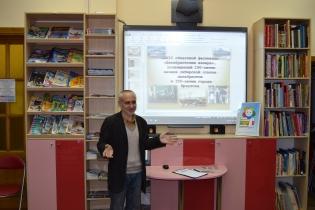 И.В.Пашко Декабристы Иркутская областная детская библиотека имени Марка Сергеева