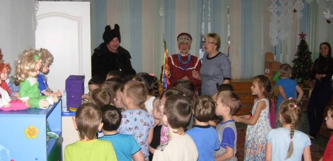 Дети Рождество Колядки Иркутская областная детская библиотека имени Марка Сергеева