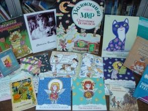 Книги Выставка Светлана Волкова